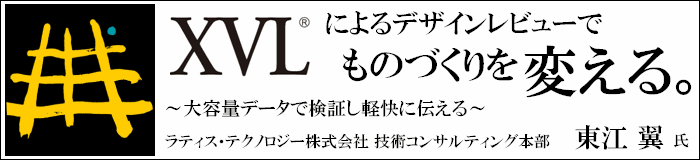 DMSK2013_kokuchi_LT_w700.png