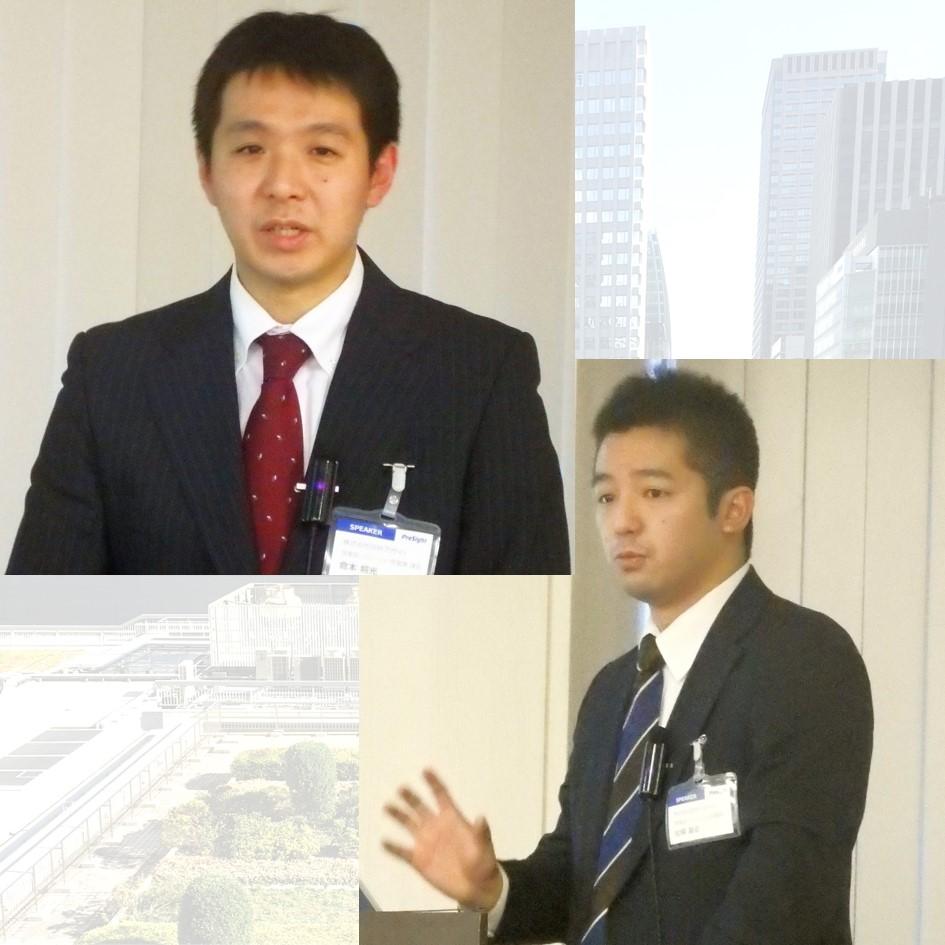 図研プリサイト 倉本 将光(左上)・松尾 基史(右下)