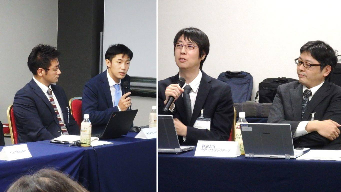 ユーザー企業交流会_フリーディスカッション001