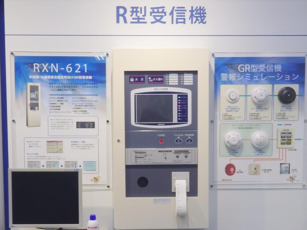 総合防災システムメーカーのPLM導入事例(ニッタン株式会社)(一覧用サムネイル画像)